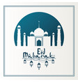 blue frame with circular background eid mubarak vector image