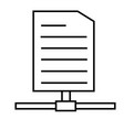 documents sharing icon vector image vector image