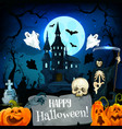 halloween castle greeting card of autumn holiday vector image vector image
