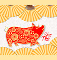 classic chinese new year oriental folding paper vector image