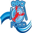 sea food3 vector image vector image