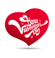 card with heart gift for valentine day vector image vector image