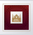 frame square with red color background geometric vector image