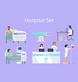 hospital set doctors patients vector image vector image