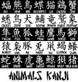 kanji text vector image