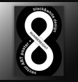 number 8 poster vector image