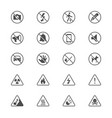 warning sign flat icons vector image vector image