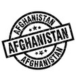 afghanistan black round grunge stamp vector image vector image