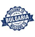 bulgaria round ribbon seal vector image vector image