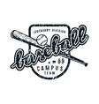 emblem of campus baseball team vector image vector image