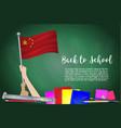 flag of china on black chalkboard background vector image