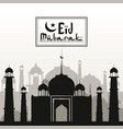 monochrome background with silhouette eid mubarak vector image