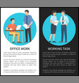 office work and working task vector image vector image
