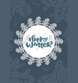 happy winter scandinavian xmas calligraphy vector image vector image