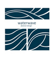 set water wave logo abstract design vector image vector image