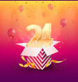 24 th years anniversary design element vector image vector image
