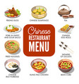 chinese dishes in menu vector image vector image