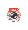 free food delivery vector image