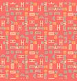paris pattern seamless design vector image