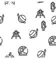 astronaut equipment seamless pattern vector image