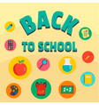 back to school element background flat style vector image
