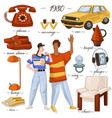 fashion and clothes furniture and objects 80s vector image vector image