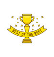 gold cup best of the best in cartoon style vector image