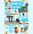 education tips poster with student class supplies vector image vector image