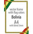 flag v12 bolivia vector image vector image