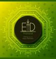 Greeting card for holy month ramadan kareem vector image
