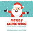of christmas vector image vector image