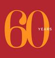 sixty years symbol sixtieth birthday emblem vector image vector image