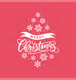 christmas card with hand-drawn lettering vector image vector image