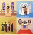 church 2x2 design concept vector image vector image