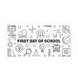 first day school outline horizontal vector image