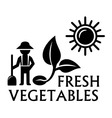 harvest agriculture symbol vector image vector image