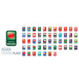 national flags asian countries vector image