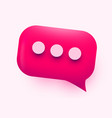 pink glossy speech bubble social vector image vector image
