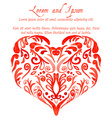 Lacy red watercolor heart vector image