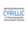 cyrillic sans serif font in the sport style vector image vector image