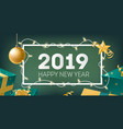 new year banner template with frame decorated by vector image