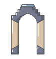 archway palace icon cartoon style vector image vector image