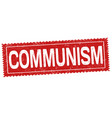 communism sign or stamp vector image