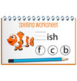 find missing letter with cute fish vector image