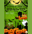 halloween pumpkin card for night party invitation vector image vector image