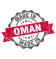 made in oman round seal vector image vector image