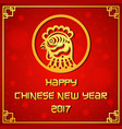 rooster chinese zodiac the symbol of chinese new vector image