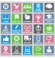 set seo icons - part 1 vector image