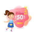 back to school sale banner with promotional code vector image vector image