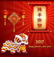 chinese new year card with paper scroll and lion d vector image vector image